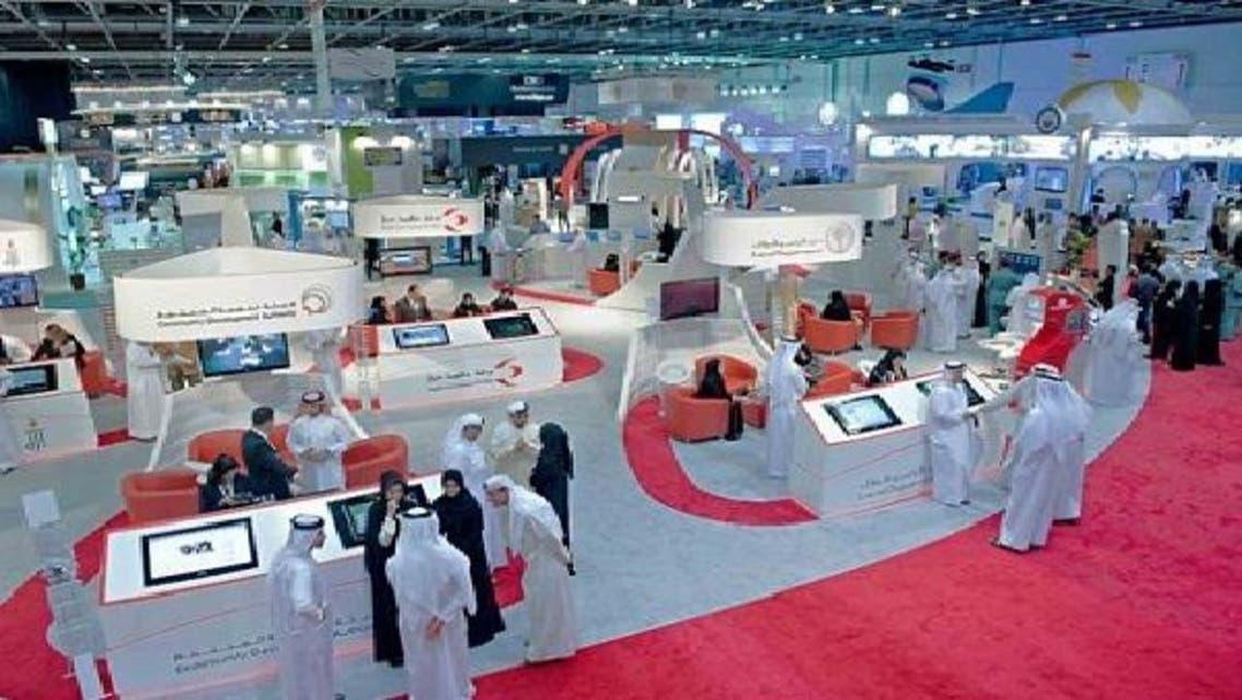 السعودية تستثمر 13 مليار دولار في تقنية المعلومات