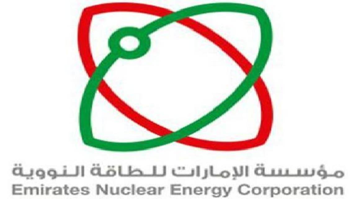 3 مليارات دولار عقود لاستيراد وقود نووي للإمارات