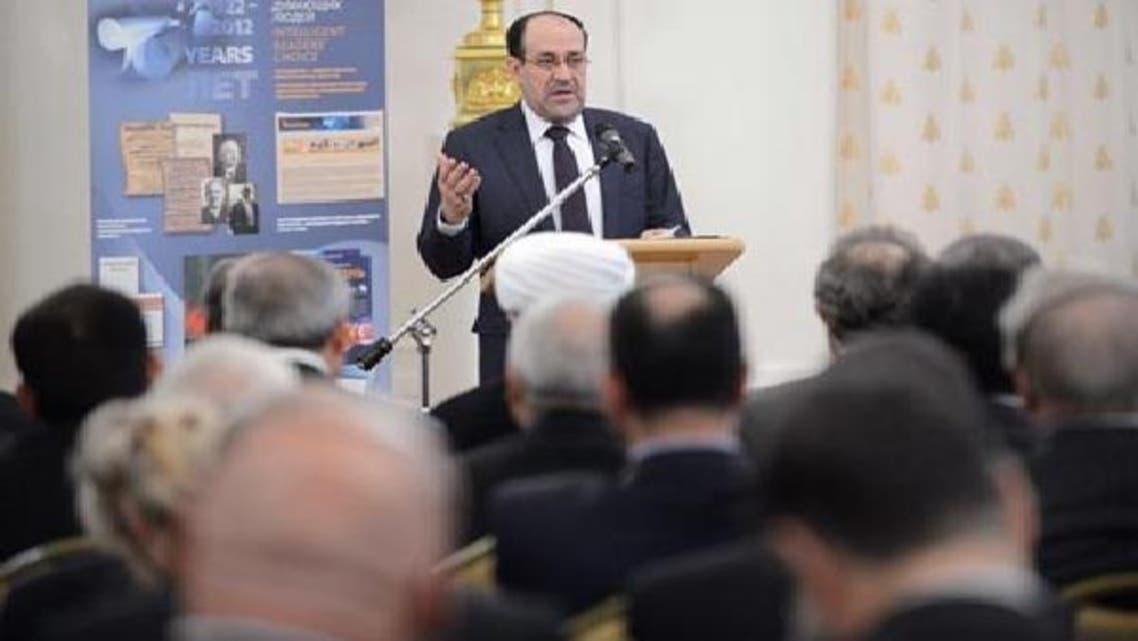 عراقی وزیراعظم ماسکو میں روسی وزارت خارجہ میں تقریر کرتے ہوئے