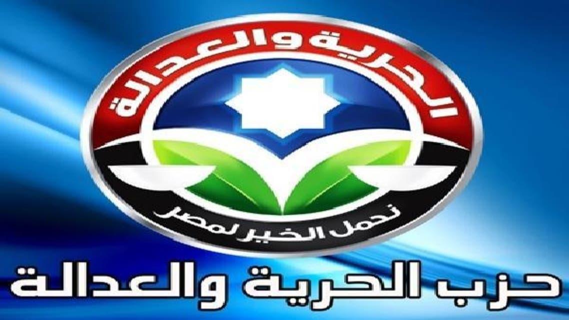 مصر: قبطی رہ نما کا اخوان کے ضلعی عہدے کے لئے انتخاب لڑنے کا اعلان