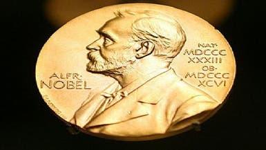 """""""اعتداء جنسي"""" يؤجل جائزة نوبل للآداب لعام 2018"""