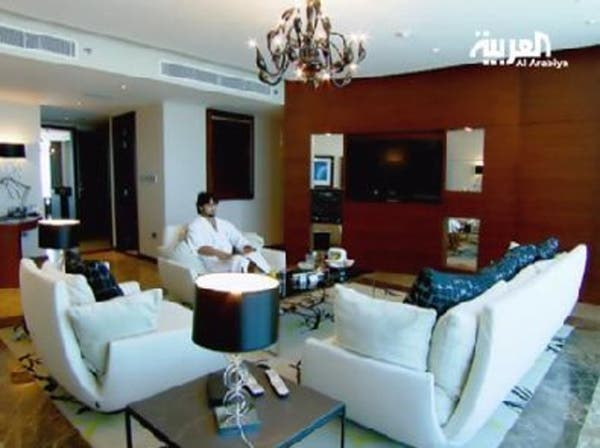 سياحة الرفاهية في العاصمة الإماراتية