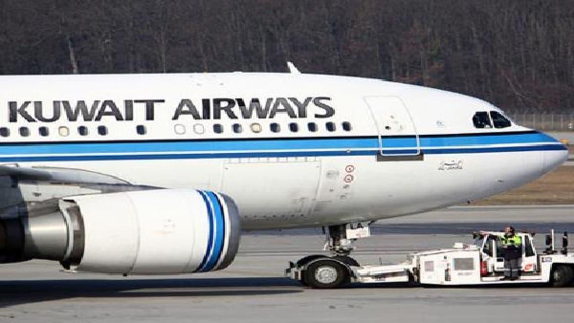 تسوية نهائية لقضية الخطوط الجوية الكويتية مع العراق