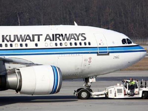 الجوية الكويتية تعلق جميع رحلاتها إلى إيران بسبب كورونا