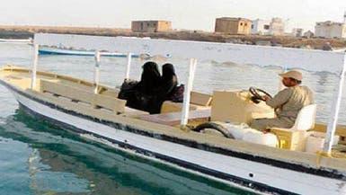 قوارب لنقل المعلمات في السعودية
