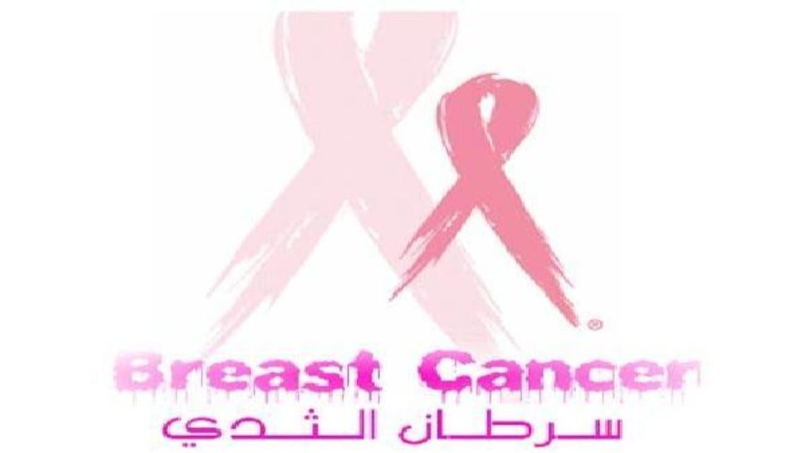 دراسة تؤكد زيادة في معدلات الإصابة بسرطان الثدي