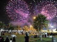 هيئة الترفيه.. 400 فعالية بـ 23 مدينة سعودية