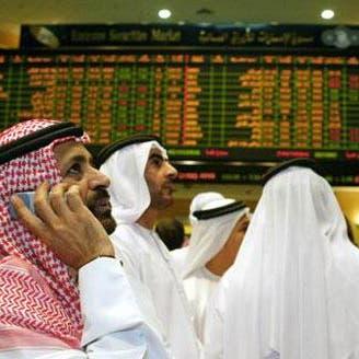 كيف ستتحرك أسواق المنطقة مع ترقب اجتماع الفيدرالي؟