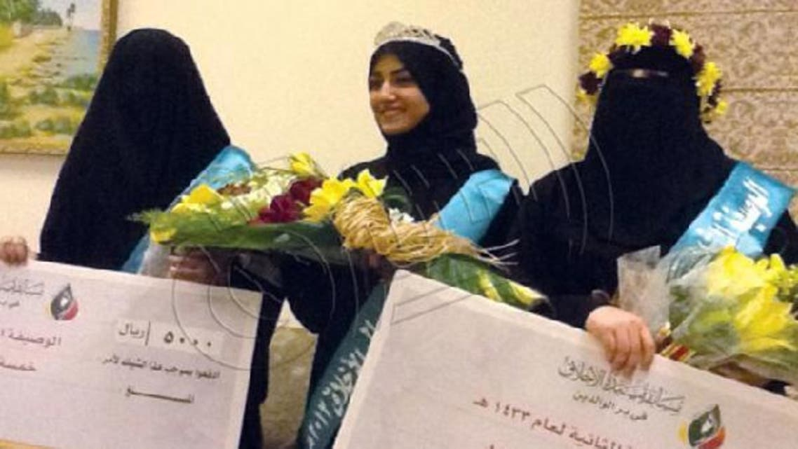 Maram al-Saif, in the middle, was the obvious winner (photo courtesy: Sharq newspaper)