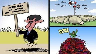 اعتقال رسام كاريكاتير بسبب استفزاز ريشته للأسد