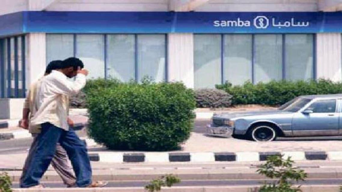 """تربع \\""""سامبا\\"""" على قمة البنوك الأكثر أرباحاً بنحو 1.16 مليار ريال"""
