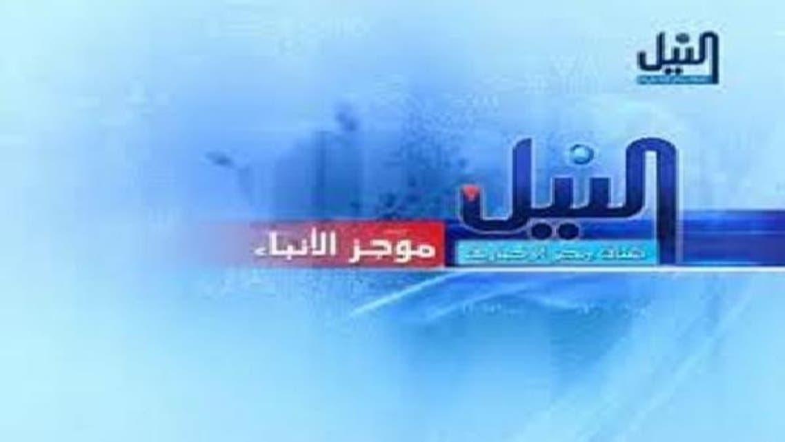 اینکر کی غیر حاضری کے باعث بلیٹن منسوخی مصری ٹی وی تاریخ کا پہلا واقعہ ہے