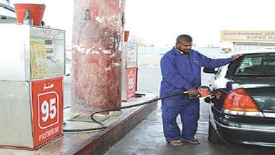 أرامكو تتعهد بخفض استهلاك النفط داخل السعودية