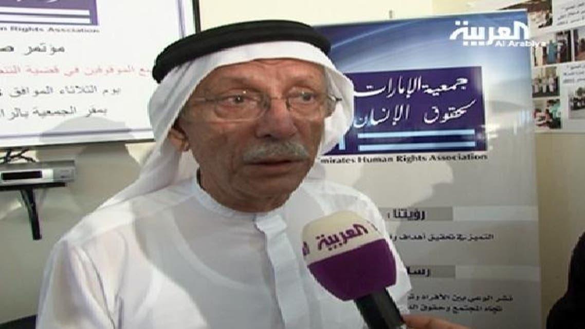 یو اے ای انسانی حقوق تنظیم کے سربراہ عبدالغفار حسین