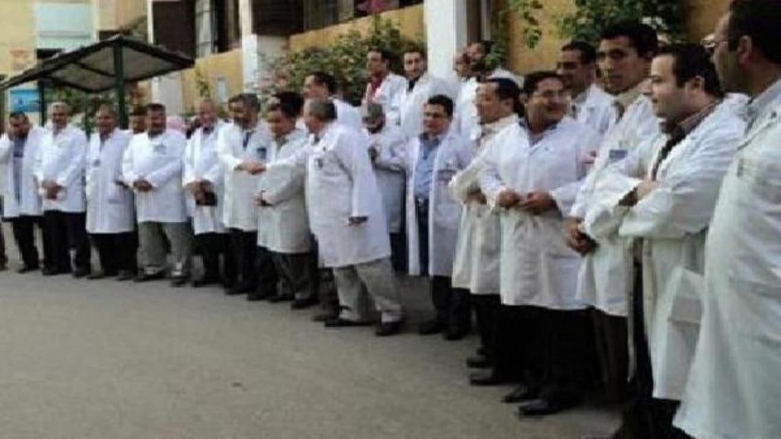نقابة أطباء مصر ترفض خطوة الاستقالات الجماعية