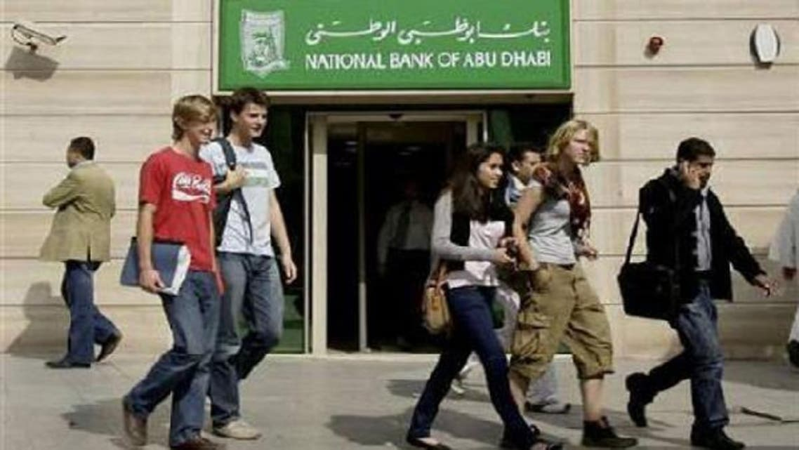 National Bank of Abu Dhabi aims to triple the contribution of its sharia-compliant operations over the next eight years as HSBC pulls back its Islamic banking operations. (Reuters)