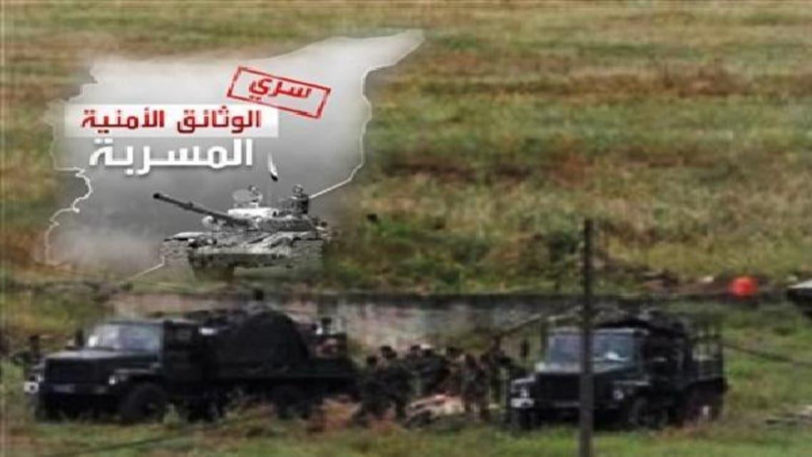 شام نے اردن میں افراتفری پھیلانے کی سازش تیار کی تھی: العربیہ لیکس