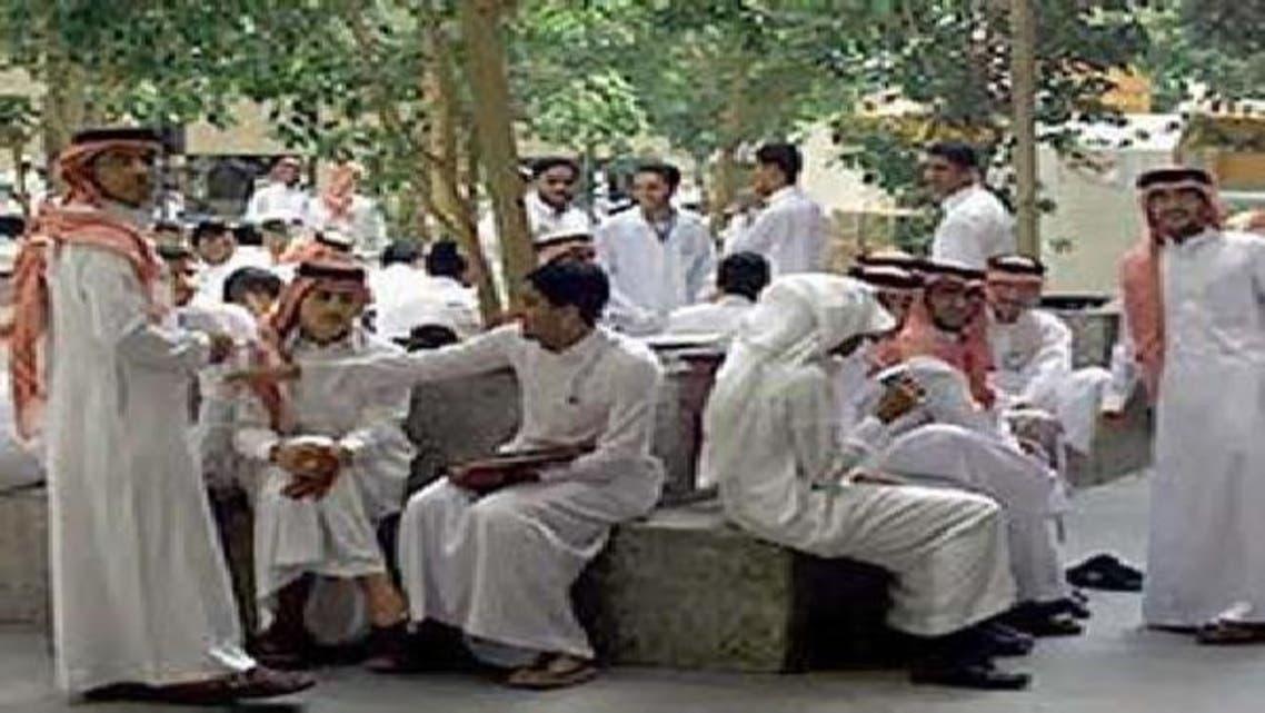 10 آلاف سعودي يستعدون لقياس ضغوط الحياة