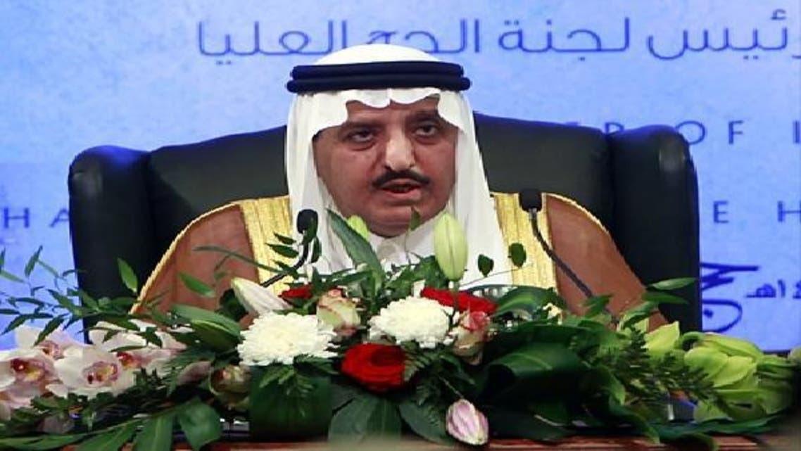 سعودی وزیر داخلہ شہزادہ احمد بن عبدالعزیز