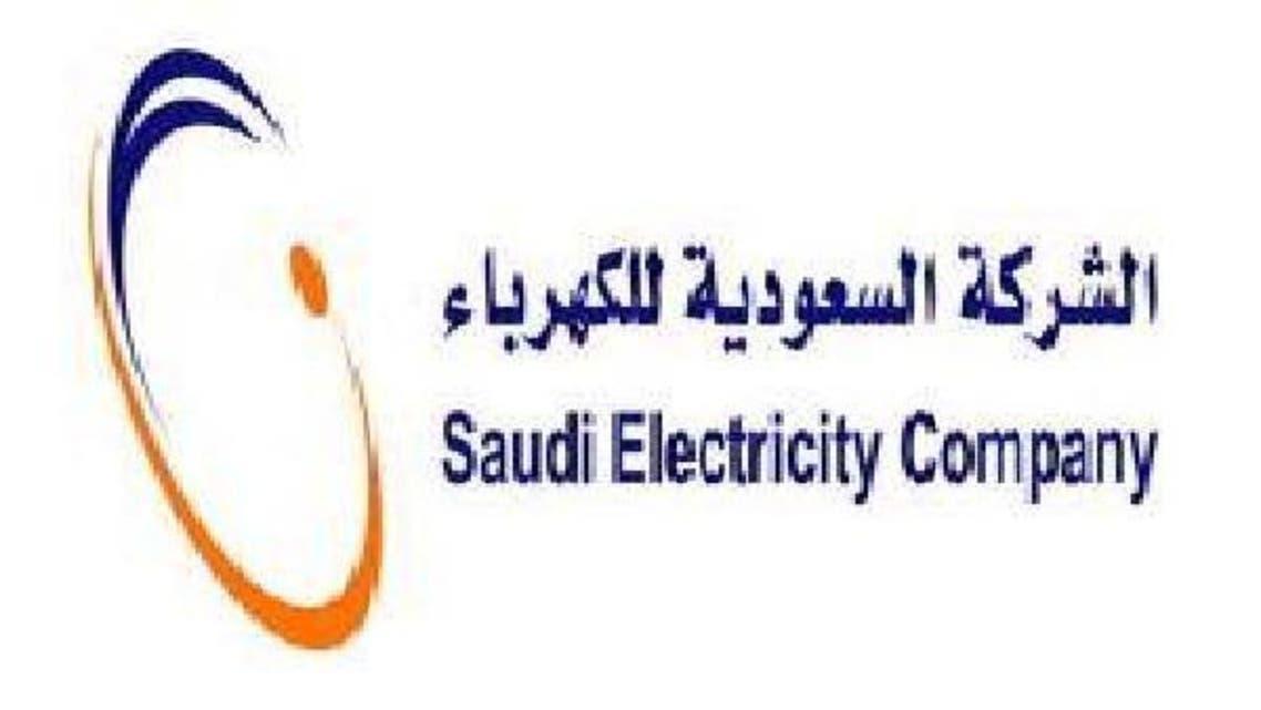 إنشاء محطة كهرباء بـ 11.9 مليار ريال في السعودية