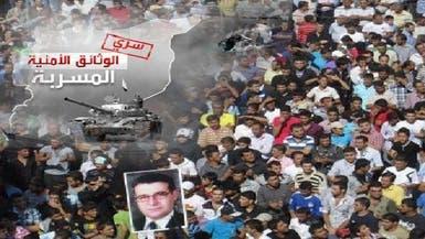 الأسد أمر بتصفية الناشط الكردي مشعل تمو