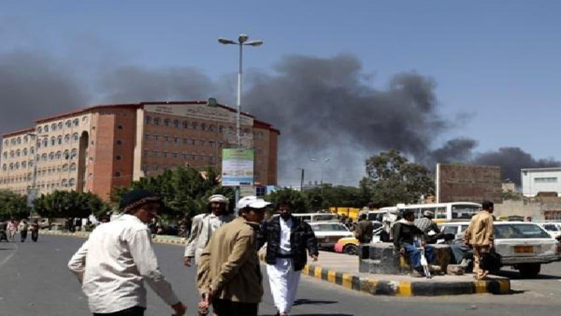 ماضی میں دارلحکومت صنعاء میں ہونے والا دھماکا