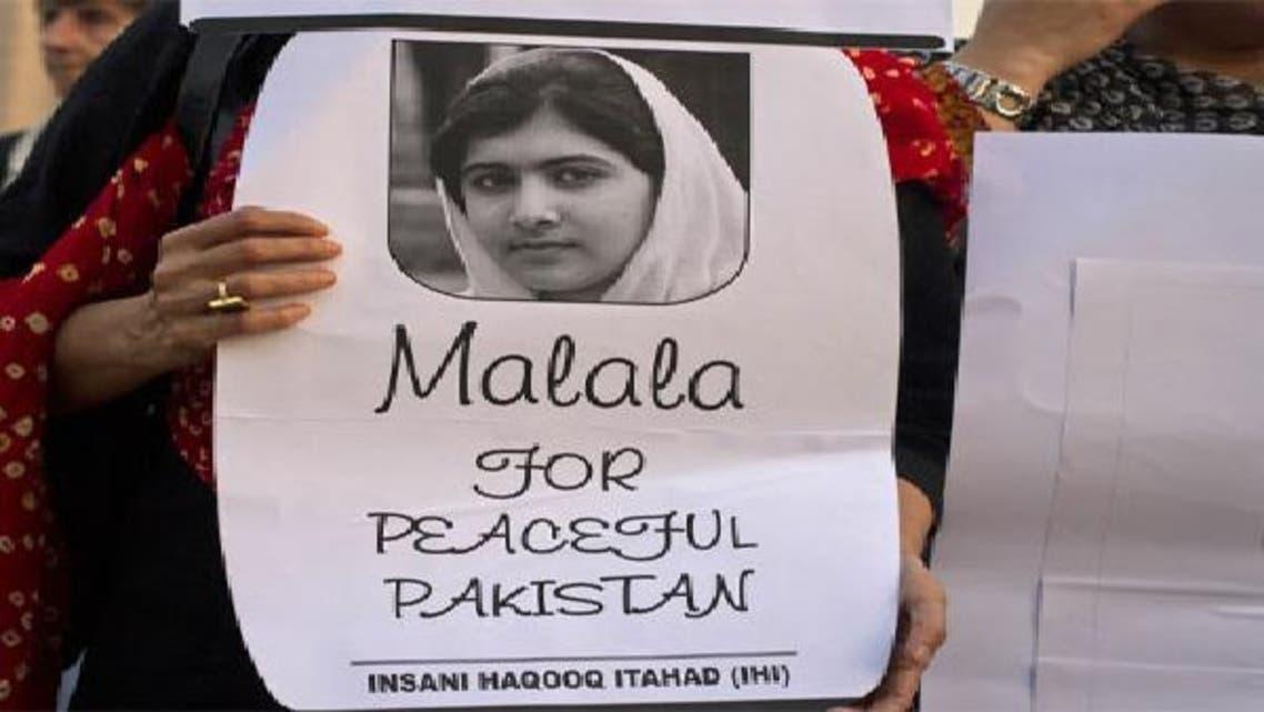 ملالہ یوسف زئی پر دہشت گرد حملے کے خلاف اسلام آباد میں آئی ایچ آئی کا مظاہرہ