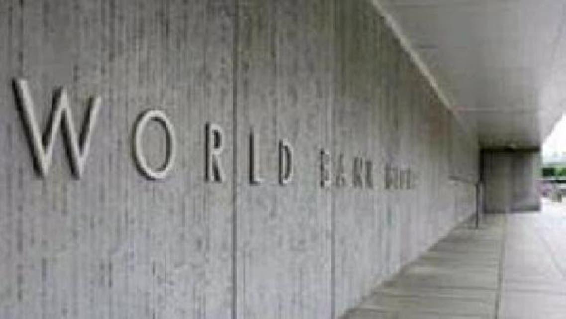 البنك الدولي يدعم الاقتصاد المصري بمليار دولار