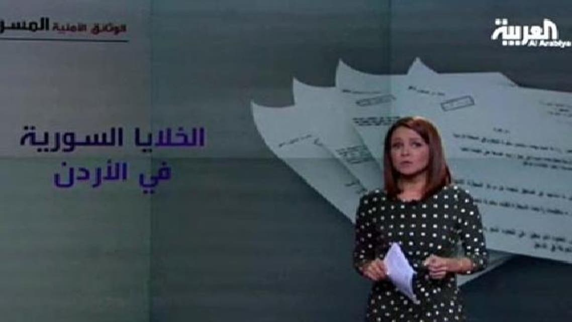 شامی حکومت نے اردن کے شاہی خاندان کے مقابل حزب اختلاف کے گروپوں کو کھڑا کرنے کی کوشش کی تھی
