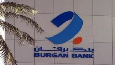 برقان الكويتي يحضر سندات بـ715 مليون دولار