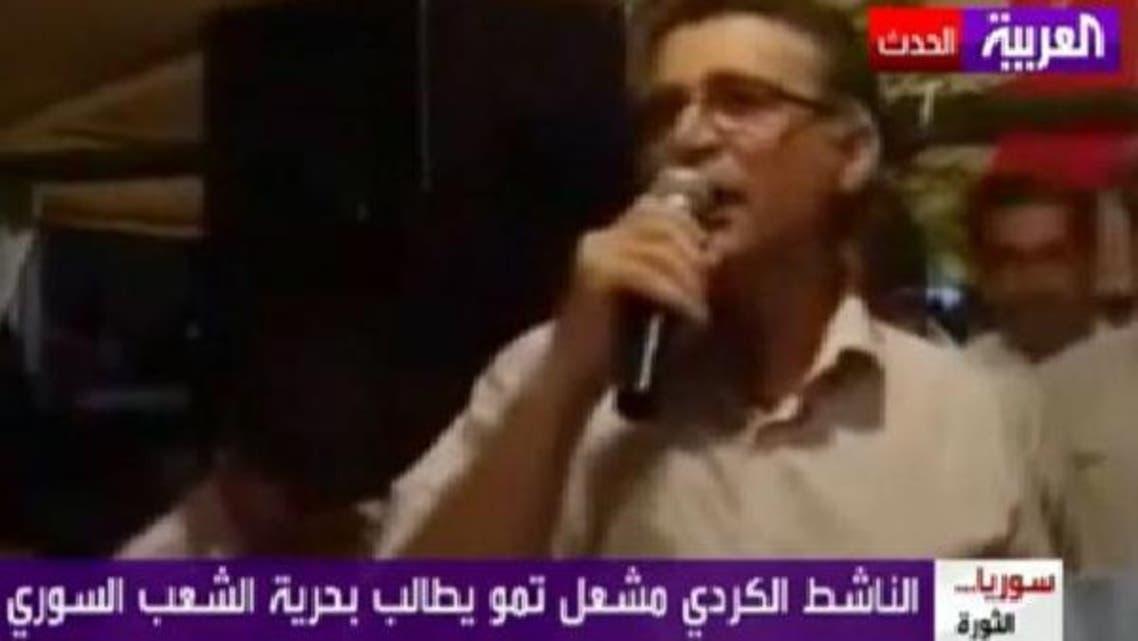 بشار الاسد کے حکم پر کرد سیاست دان مشعل تمو کا قتل: العربیہ لیکس
