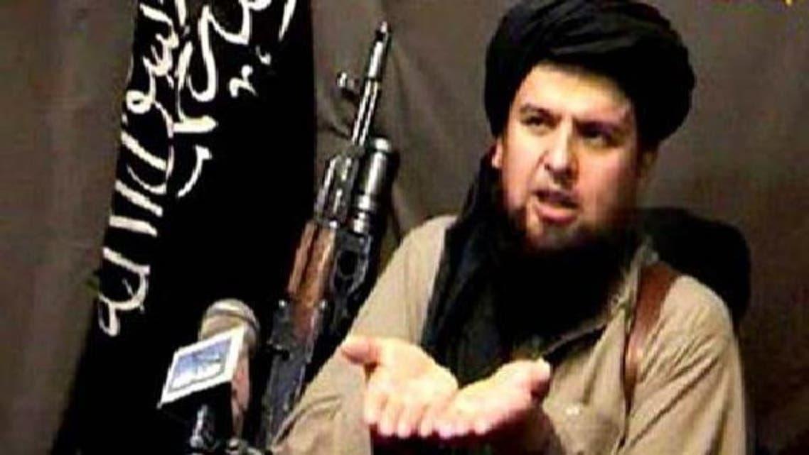 تحریک اسلامی ازبکستان کے لیڈر قاری طاہر یلداشیف کی فائل تصویر۔پابندیوں کے شکار ایک شخص پر ان کی تنظیم سے روابط کا الزام عاید کیا گیا ہے۔
