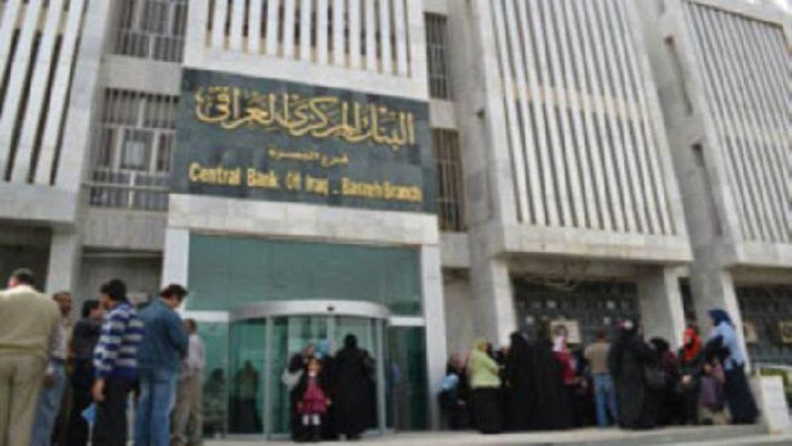 Anti-corruption investigators have opened an inquiry into Iraq's central bank. (Reuters)