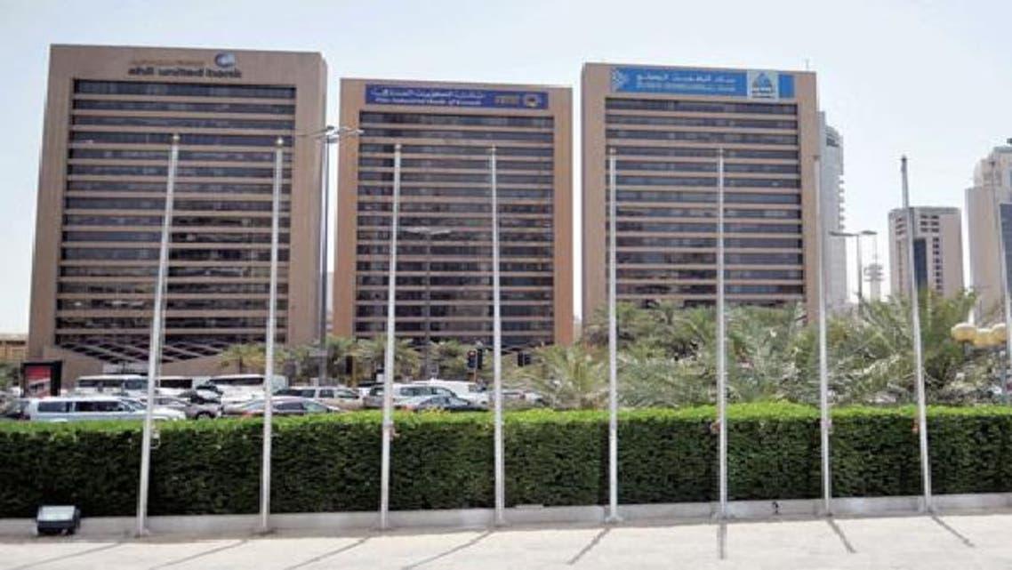موديز: بنوك الكويت تتمتع بقوة مالية ورسملة جيدة