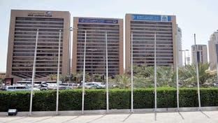 فيتش: البنوك الكويتية الأكثر قدرة على التعافي بدول الخليج