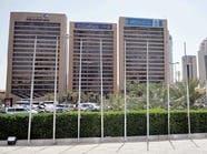 وزير كويتي: عودة نشاط القطاع المصرفي الثلاثاء