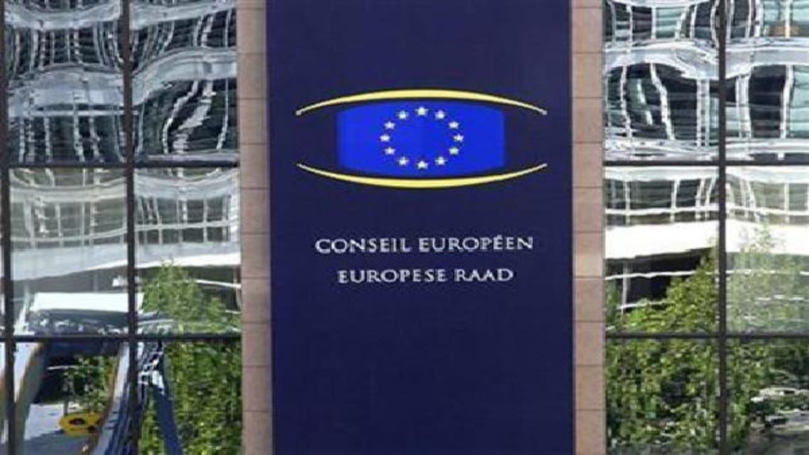 مقر الاتحاد الأوروبي من الخارج في بروكسل