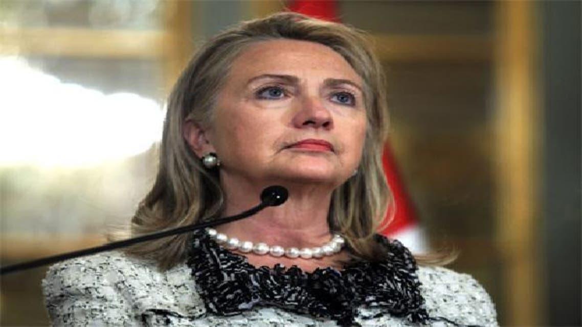وزيرة الخارجية الأمريكية هيلاري كلينتون