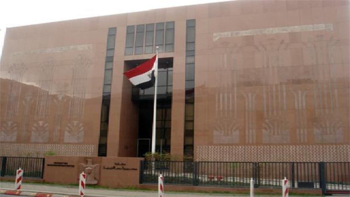 السفارة المصرية في برلين