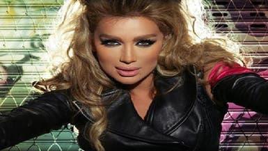 مايا دياب تلغي حفلات العيد وتنفي اعتزالها التقديم