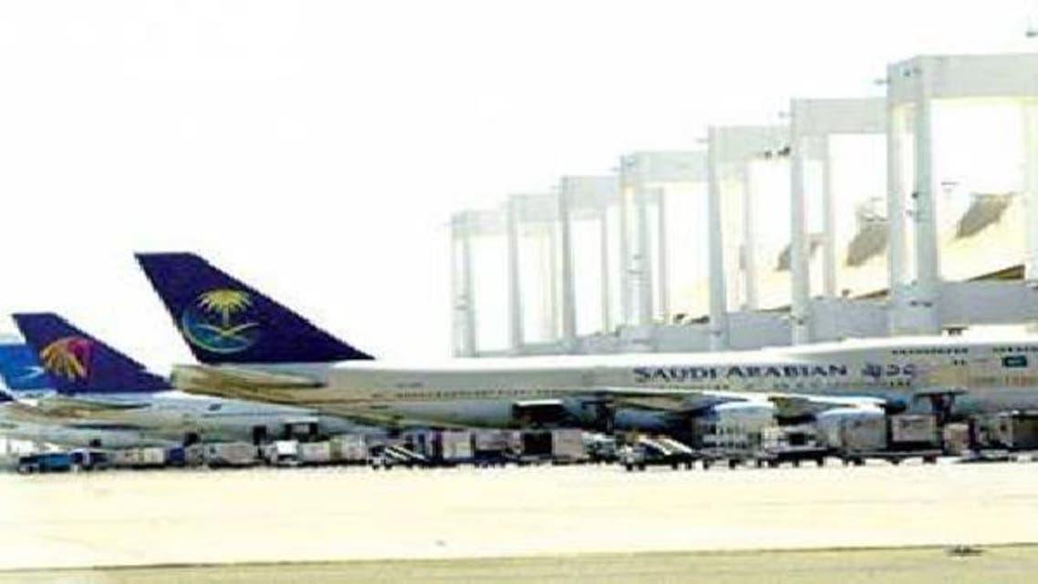 جانب من مطار الملك عبد العزيز