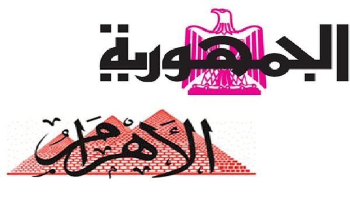 الصحف القومية المصرية مهددة بالإغلاق