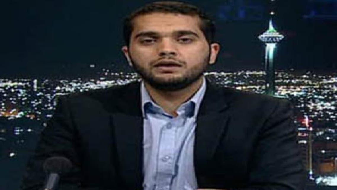 المعارض البحريني علي مشيمع