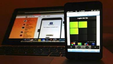 برنامج هندي يتيح جلب تطبيقات أندرويد لأي متصفح ويب