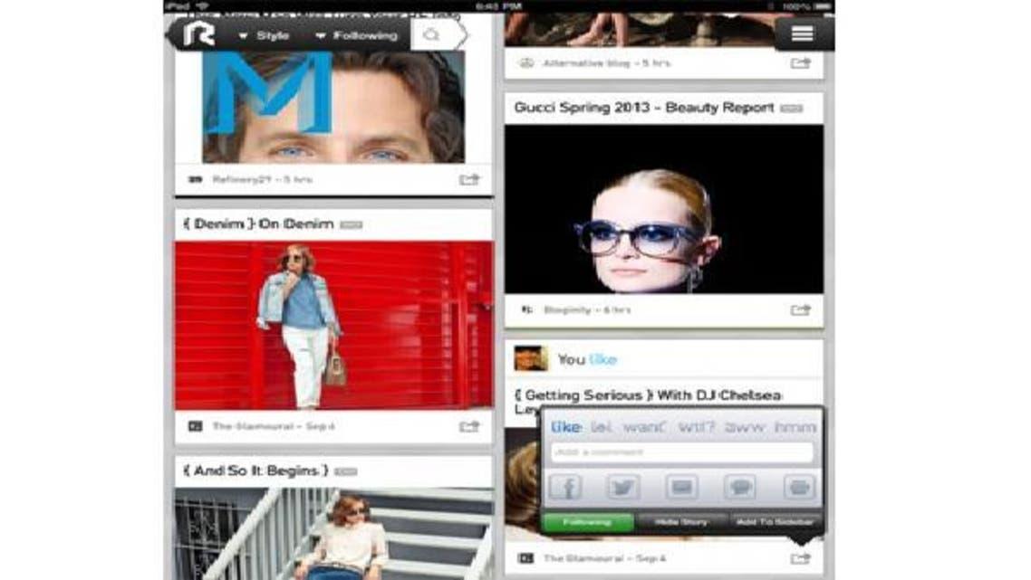 روكميلت تطلق نسخة جديدة من متصفحها لأجهزة آي باد