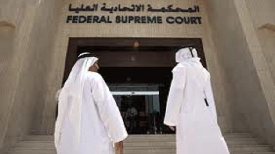 uae supreme court