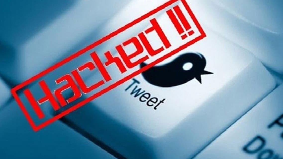 In the Arab World, many users have taken to Twitter to complain that their accounts were among those affected by the hacking. (Al Arabiya)