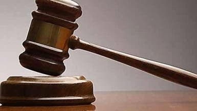 السعودية: الحكم على مذيع ومالك قناة بالسجن 12 عاماً
