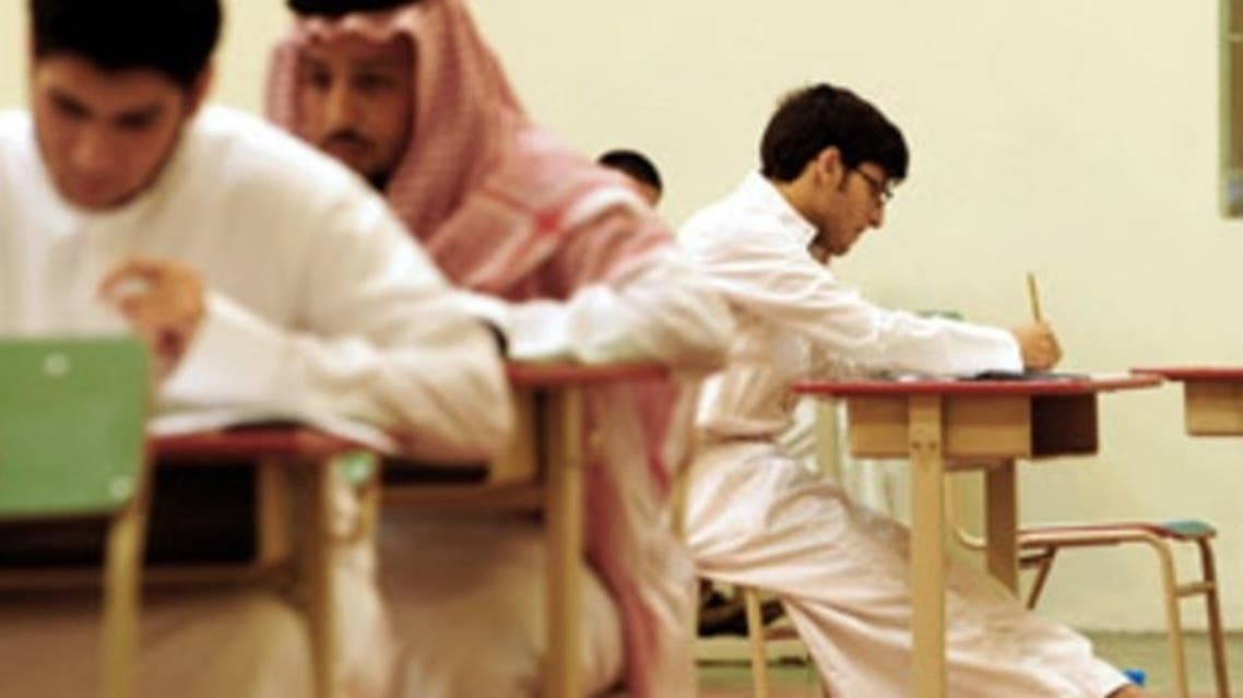Teaching Saudi students the English language is a now a top priority for the Ministry of Education in the kingdom. (AFP)