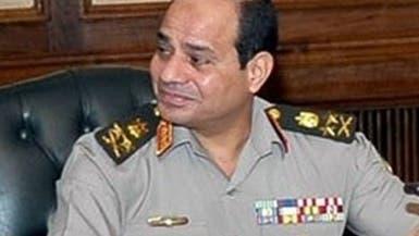 السيسي يطمئن المصريين على موقف الجيش ومستقبل البلاد